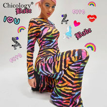 Chicology rainbow zebra print backless flare long pants jumpsuit 2019 summer women party sexy club streetwear female clothing(China)