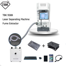 Automatic Phone Laser Back Glass Separating Machine TBK958A TBK958B TBK958C Cellphone Battery Cover Remover Repair Tool