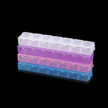 7 Slots Rectangle Plastic Jewelry  Grids Compartment Plastic Storage Box Earring Bead Screw Holder Case for Display