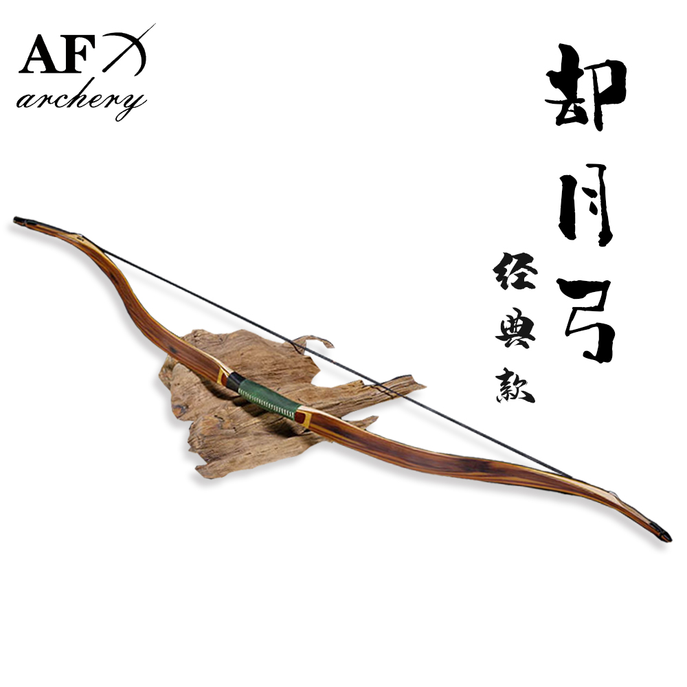 2018 AF Customized 20-50# Archery Turkish Bow Traditional Laminated Bow Handmade Recurve Bow Outdoor Hunting Shooting ShortBow