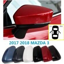 Carcasa de espejo retrovisor para MAZDA 3, 2017, 2018 AP