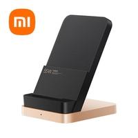 Original Xiaomi Mi 55W Drahtlose Ladegerät für Xiaomi 10 Ultra 10 11 9 Pro 5G 40 Minuten Voll 100% aufgeladen