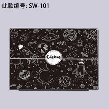 Наклейка для ноутбука microsoft surface pro 1 2 3 4 5 6 7 Виниловая