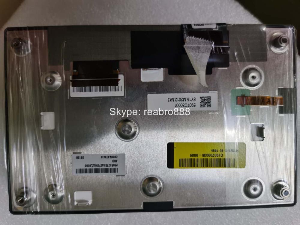 7 polegada c070vat04.0 c070vat04 módulo lcd tela com toque para kia carro dvd sistema de áudio exibição