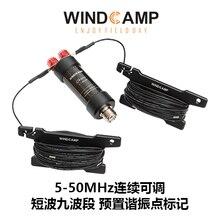 Najnowsza aktualizacja WINDCAMP Gipsy 5-50MHz 9 band HF pozioma antena dipolowa Ant dla Ham Radio z wodoodpornym Balun