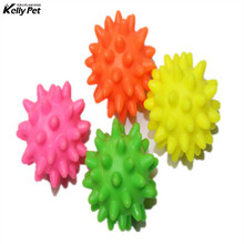 Dog Toys Beautiful New Rubber Ball Toy Pet Fun Biting Chewing And Dogs plastic Playing funny 10pcs