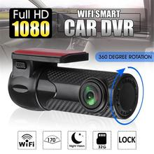 1080P Mini 170 Degree Wide Angle G-sensor Car DVR WIFI Dash Camera Night Vision With Microphone Hidden Video Recorder APP HD sinairy car dash cam with wifi car dvr camera app support ios android system recorder 170 degree super wide angle loop recording