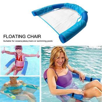 1Pcs Swiming Pool Accessories Floating Chair Swimming Pool Seats Amazing Floating Pool Bed Chair Noodle Chair бассейн для детей inflatable pool 2015 96 65 28 swiming pool