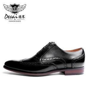 Image 5 - DESAI ماركة الحبوب الكاملة جلد الرجال أكسفورد أحذية النمط البريطاني الرجعية منحوتة بولوك الرسمي الرجال فستان أحذية حجم 38 47