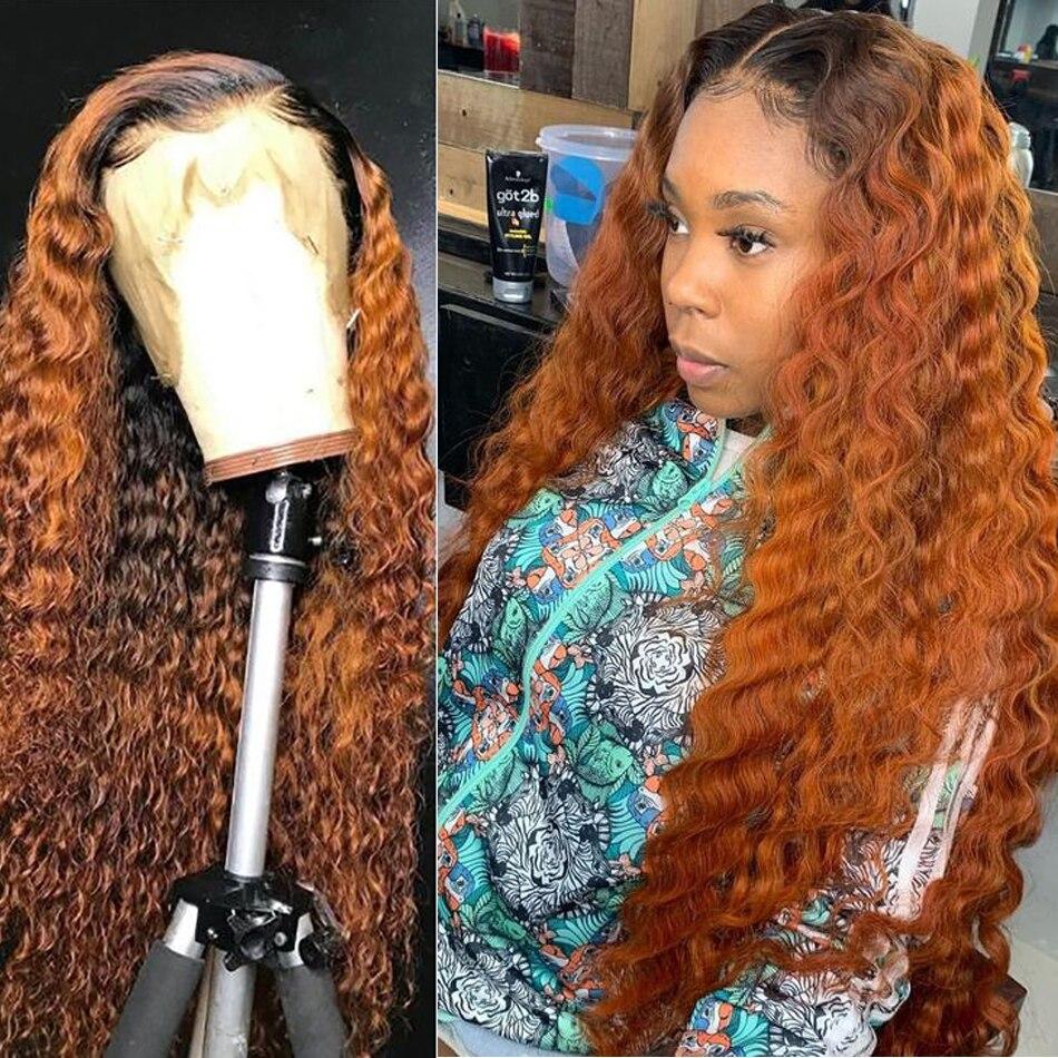1B 30 derin dalga zencefil turuncu Ombre Remy saç tutkalsız 13x4 dantel ön İnsan saç peruk 150% ön koparıp bebek saç kadınlar için