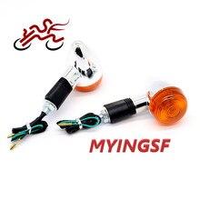 Motorcycle Motorbike Turn Signal Light Indicator Lamp For Yamaha XV250 For Suzuki GSX250 GSX400 XV GSX 250 400