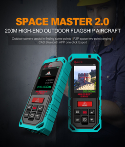 """Image 2 - Mileseey P7 80M Bluetooth Laser Rangefinder with Rotary Touch Screen Rechargerable Laser Meter  2.0"""" LCD Handheld"""