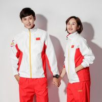 National Team Sports Clothing Set Men And Women Autumn Martial Arts Sanda Instructor Sports Athletes Appearance Receive Service