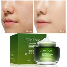 Увлажняющий крем для лица кожи уход питание плотный наполнитель
