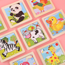3D Puzzle Wooden Toys For Kids Hand Grab Board Children Cartoon Animal Wood Jigsaw Toddler Baby Early Educational Learning Toy wooden animal gear game combination rotating gearwheel children educational toys hand eye interaction kids fun puzzle toy