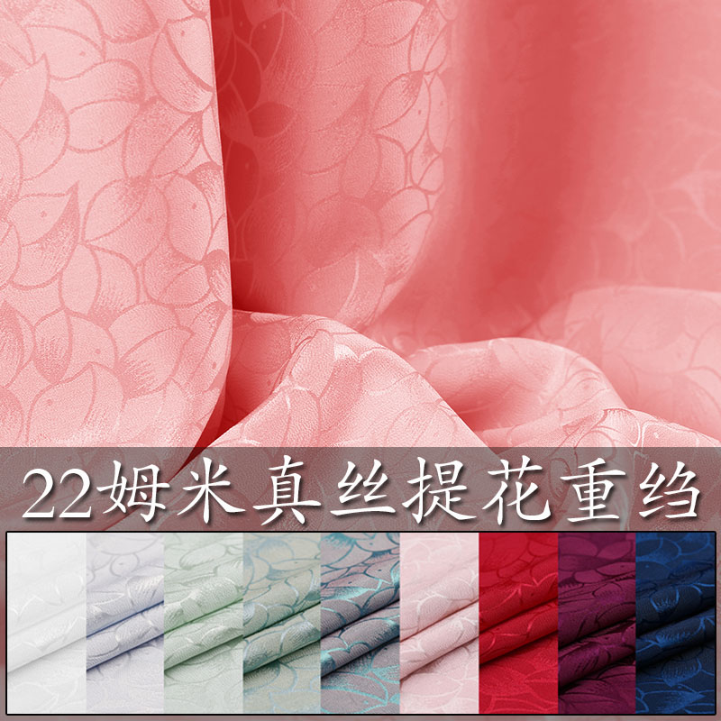 114cm wide custom leaf flower 22m Jacquard silk heavy crepe fabric silk clothing dress cheongsam skirt silk fabric special price