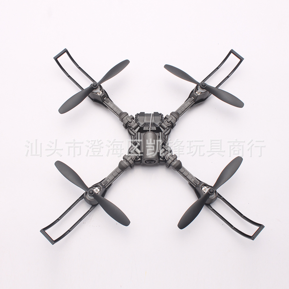 Billion I5hw Stand-Alone Transformation Folding Quadcopter WiFi Real-Time Image Transmission Set High Remote Control Aircraft Mo