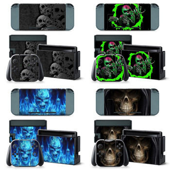 Custom Full Set Vinyl Decal Protector Skin For Nintendo Switch Console Controller Skin Sticker 1