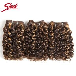 Гладкие индийские волосы Remy, кудрявые человеческие волосы, двойное натяжение, цвет пианино, 4/27, 4/30 коричнепряди, наращивание волос, 3 шт./парт...