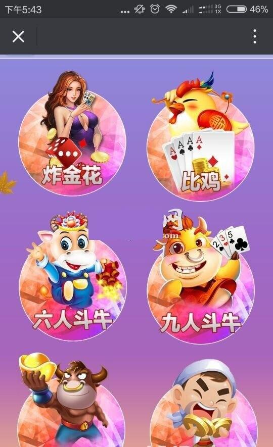 2019修复版H5房卡棋牌游戏源码 比鸡 斗牛 炸金花 三合一运营版