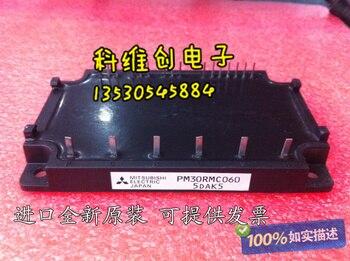 PM30RMC060 genuine original quality assurance--KWCDZ