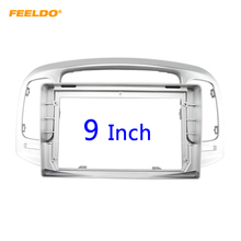 "FEELDO Car Stereo 9"" Big Screen Fascia Frame Adapter For Hyundai Accent 06 11 2Din Dash Audio Fitting Panel Frame Kit #HQ6594"