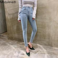 Jeans Mozuleva Pant Stretch-Pants Capris Vintage High-Waist Women Denim Autumn Female