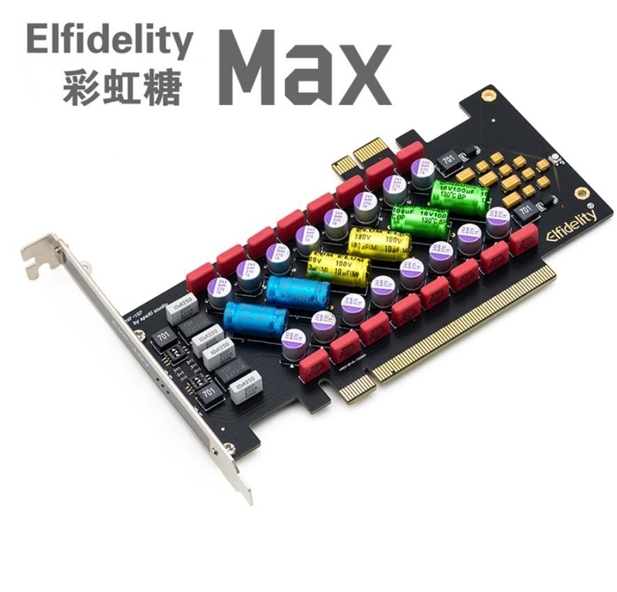 1PCS Elfidelity PC HI-FI Power Filter Card PCI/PCI-E HiFi PC Audio Power Purific PC Filtering  Power Purification  HiFi PC Audio