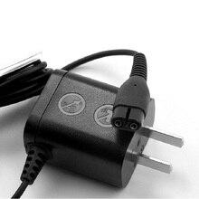 Зарядное устройство для бритвы CLAITE 4,3 в 2 Вт, зарядное устройство для бритвы Philips, зарядное устройство для моделей A00390 S300, применимое к зарядному устройству для бритвы Phiips
