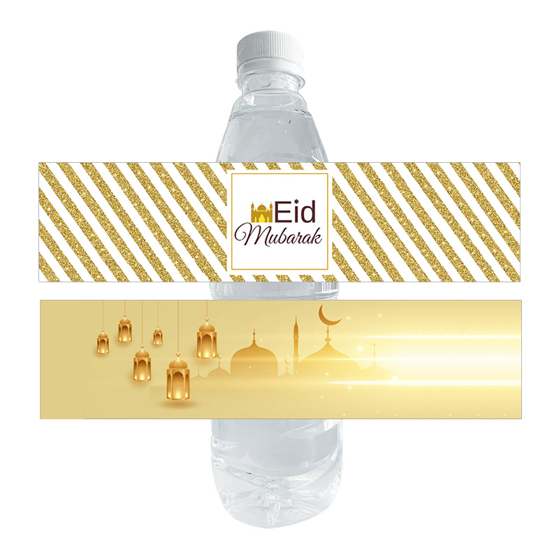 ИД Мубарак битва этикетки Рамадан Карим украшения Мубарак бутылки воды наклейки Мусульманский Исламский фестиваль украшения для вечеринк...
