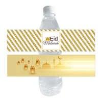 Eid-Etiquetas de batalla de Mubarak, decoración de Ramadán, Kareem, botellas de agua, pegatinas, Festival islámico musulmán, decoraciones DIY