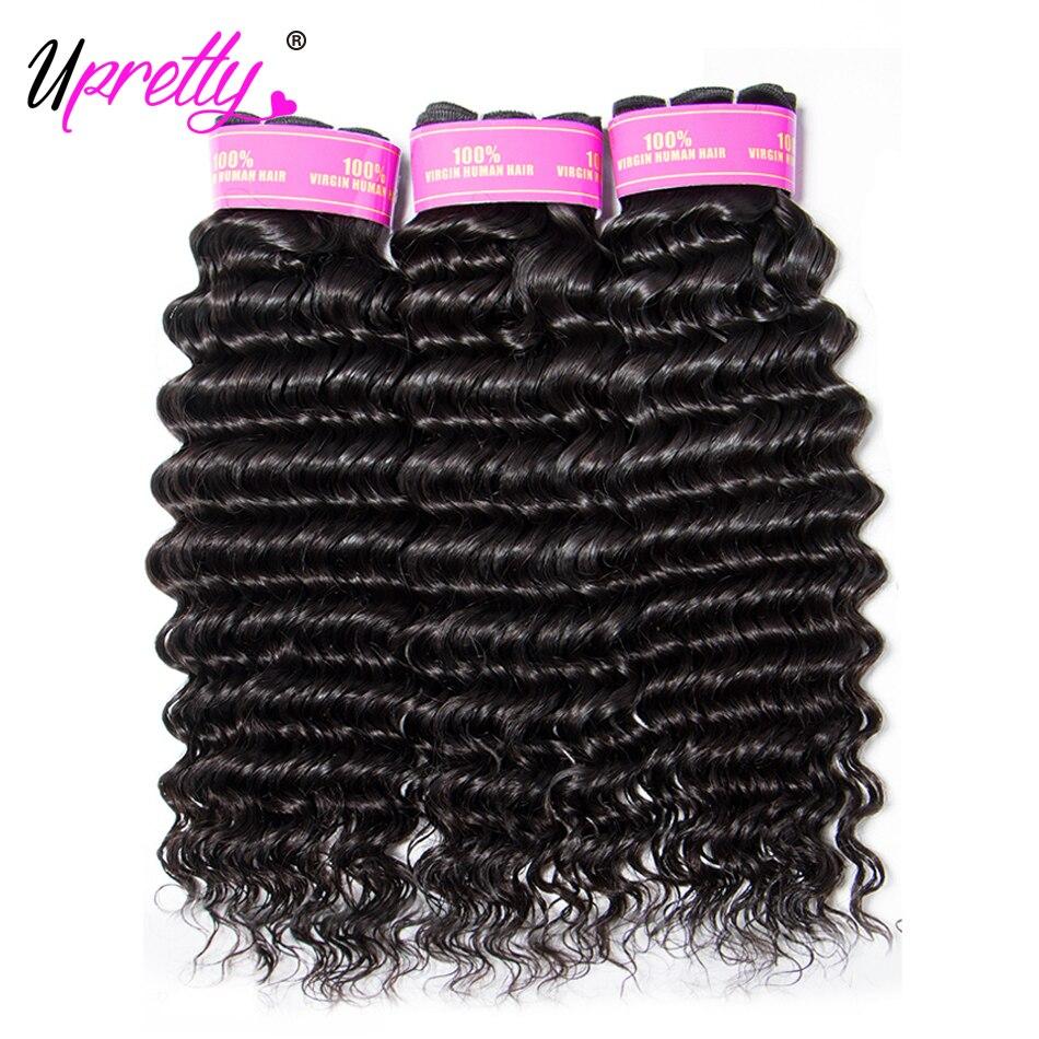 H115c67c9e52449c0a0be6e43453bd661m Upretty Hair Brazilian Hair Weave Bundles With Closure 3 Bundle With Lace Closure Remy Human Hair Deep Wave Bundles With Closure