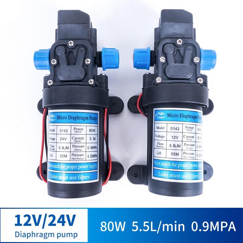 12V 24V 80W 5.5L / Min Miniature High Pressure Diaphragm Pump With Pressure Switch Type Multi-function DC Pump