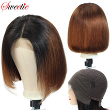 סוויטי קצר בוב תחרה מול פאות 1b/30 צבע Ombre תחרה מול שיער טבעי פאות עבור נשים רמי פרואני ישר שיער טבעי פאות