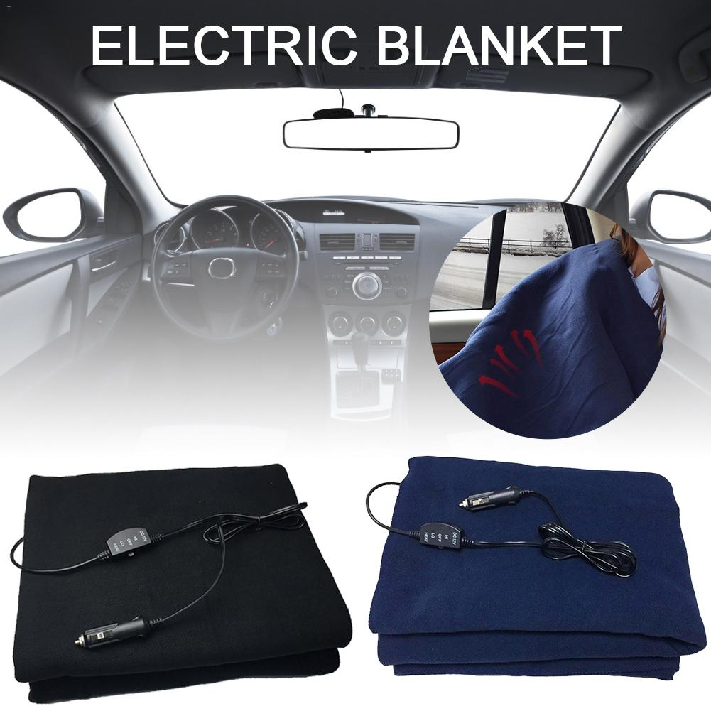 12V Heating Function Car Heating Blanket High And Low Gear Adjustment Large Size Electric Blanket Insulation Effect