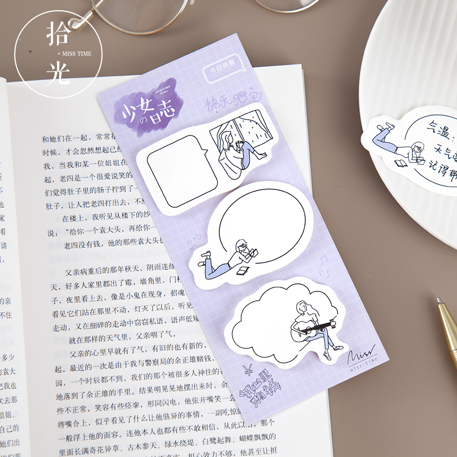 60sheets/pack Kawaii Cats Boys Cute Sticky Notes Memo Pad Flake Sticker Offce School Supplies Student Stationery
