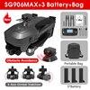 SG906 MAX Bag-3B