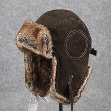Зимние Для мужчин бомбер Шапки теплые российские шапка ушанка
