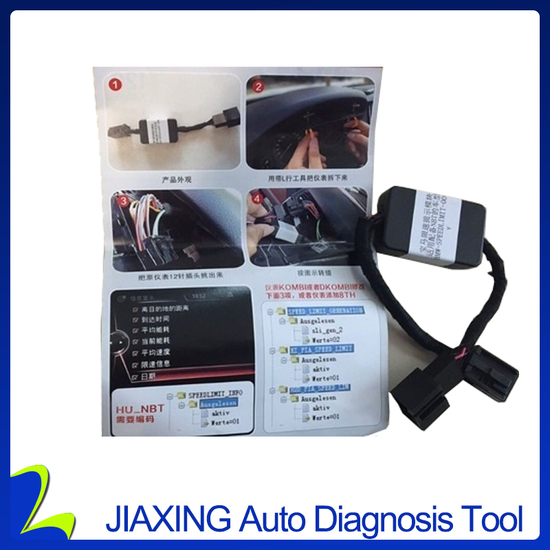 for BMW F3/F5/F7/X5/x6 Series Speed Limit Information Emulator SLI Emulator HUM_nbt BMW F-series NBT(ProfSatNav) head unit(China)