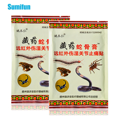 16pcs/2bags Joint Pain Relieving Patch Snake Venom Extract Medical Plaster For Knee Back Body Rheumatoid Arthritis Pain Relief