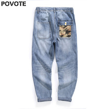 POVOTE brand spring and autumn men's jeans loose elastic fashion simple Harun pants flow design