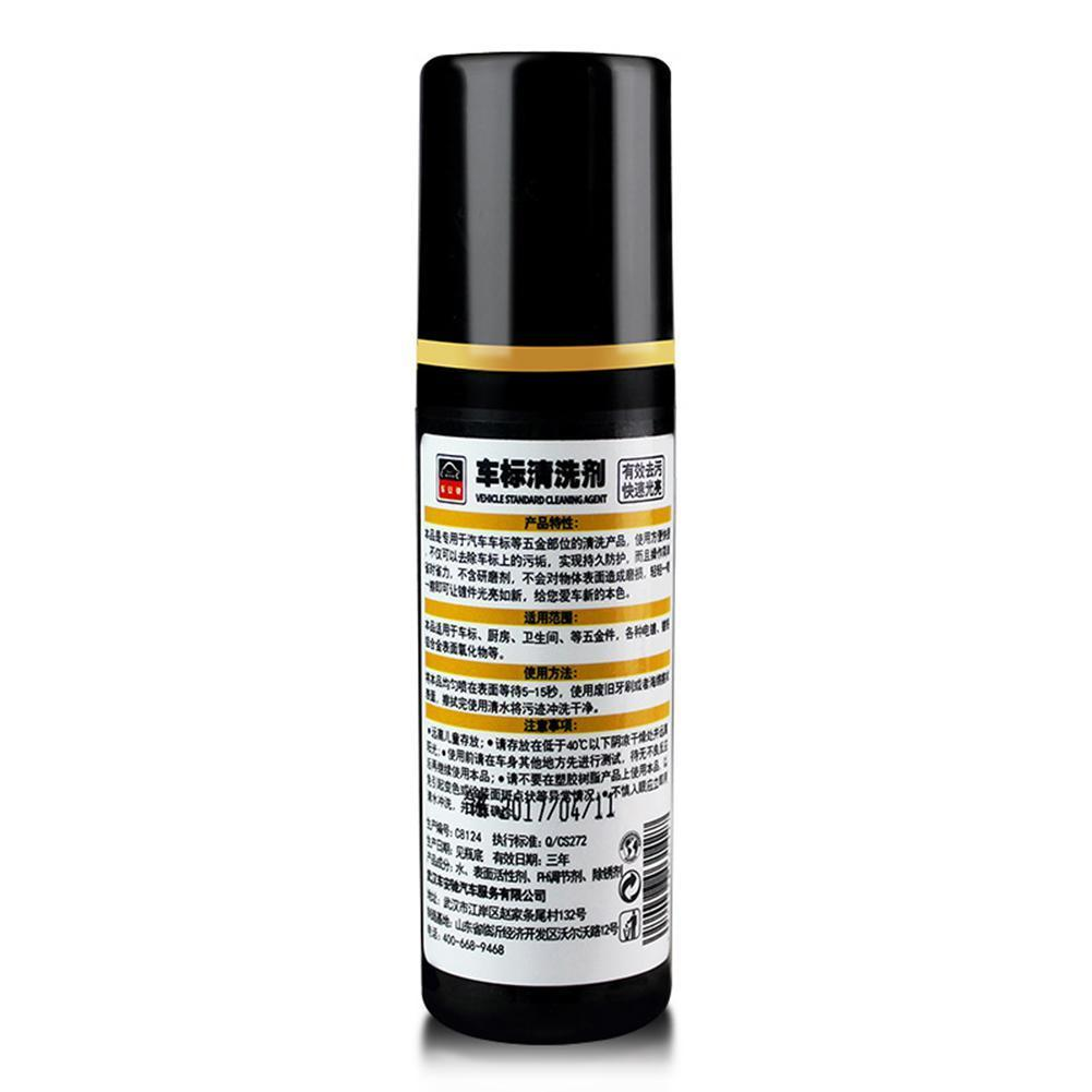 120ml Rust-proof Cleaning Agent Car Tag Branding Brightner Rust Cleaning Metal Spray Polishing V2O2