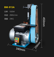 2.2KW Vertical Abrasive Belt Machine Model 915 Polishing Machine Small Electric Polishing Deburring Polishing Machine Leigong Ma