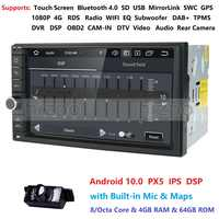 """7"""" Android 10.0 Octa Core 4G RAM 64G ROM Universal Double 2 Din for Nissan Car Audio Stereo GPS Navigation Radio Car Multimedia"""
