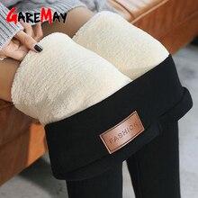 Garemay vita alta 12% Spandex pantaloni caldi inverno magro spesso velluto pile ragazza Leggings pantaloni donna pantaloni per donna Leggings