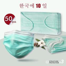 50 sztuk jednorazowe Maska przeciwpyłowa zielona 3 warstwy koreański Non Face dobra oddychalność Maska codzienne maski ochronne 1