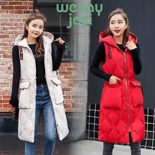 Winter long vest big pocket hooded thick warm waistcoat Casual winter sleeveless parkas jacket padded zipper coat
