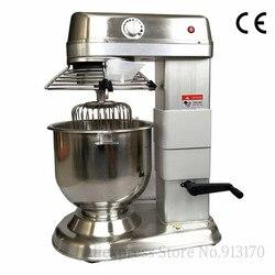 20L elektryczny pomoc kuchenna mikser komercyjna stal nierdzewna do wyrabiania ciasta przemysłowy mikser do żywności trzepaczka do jajek 1.1kw 220V|Miksery żywności|   -