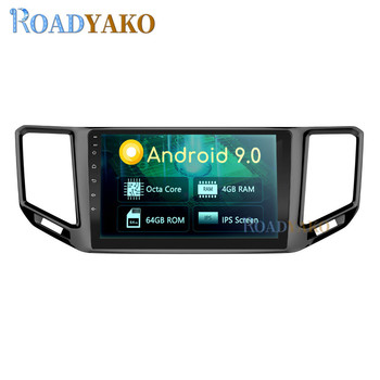 10.1'' Android Auto Car Radio Navigation GPS Video player For Volkswagen Teramont 2017-2019 Stereo Autoradio Car Harness 2 Din image