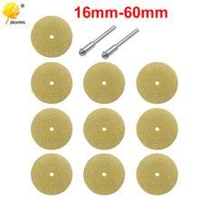 12 шт. 1 Набор 16-60 мм Алмазная Пила дисковая режущий диск роторный инструмент титановое покрытие Алмазная режущий диск